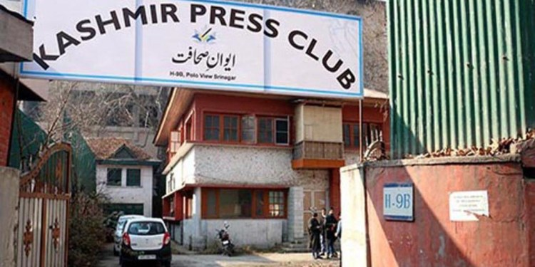 KPC condemns FIR against two news portals, urges authorities to withdraw it
