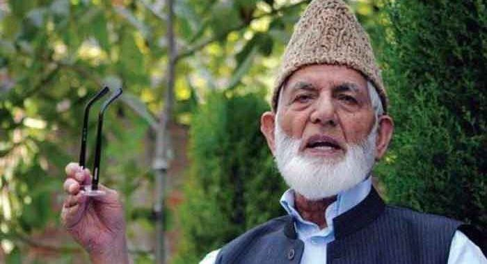 Indian atrocities and barbarism has crossed all the limits, people will face tougher days ahead:  S. A Geelani