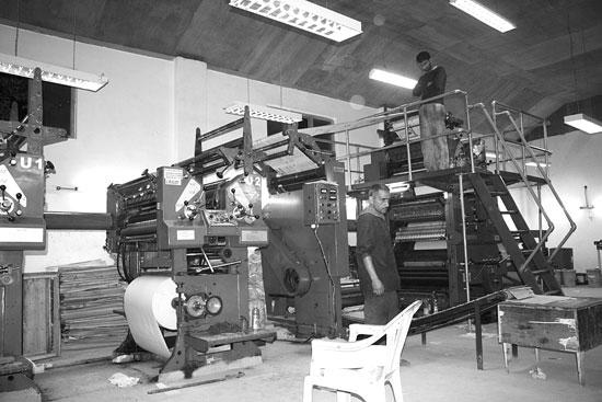 Rising Kashmir Printing Press