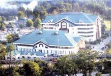 J&K Bank Corporate Headquarters Srinagar. KL Image by Bilal Bahadur