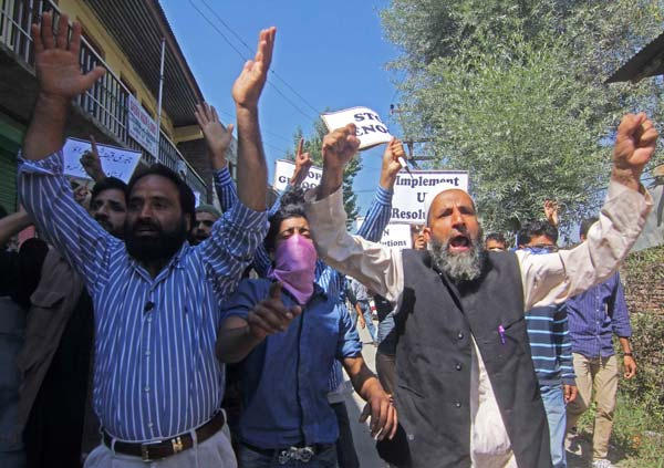 Incoming Ire: Meanwhile, news of Geelani's arrest reached his party-men and supporters, who rush towards his residence by pitching slogans.