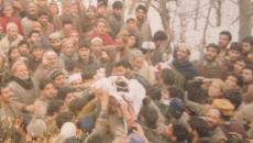 Funeral of Farooq Ahmad Peer
