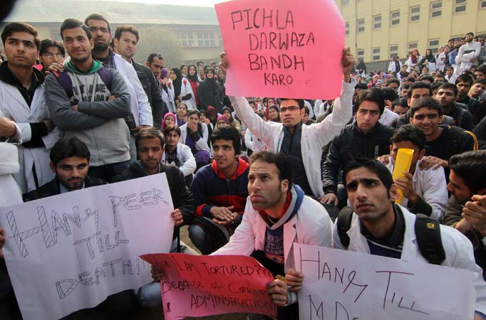 GMC students protesting in GMC campus on Thursday: Photo: Bilal Bahadur