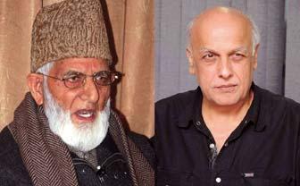 Syed-Ali-Geelani-and-Mahesh-Bhat