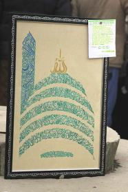 Kashmiri-Artists-depiction