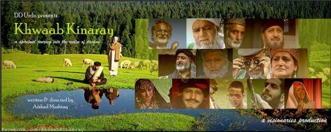 Screen Grab of The Alchemist's Kashmiri adaptation.