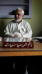 JeI Spokesperson, Advocate Zahid Ali