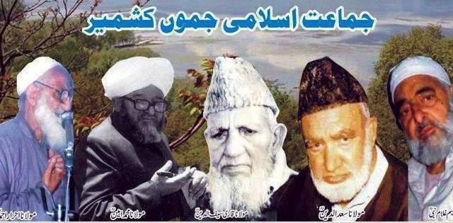Jama'at-e-Islami J&K pioneering leadership