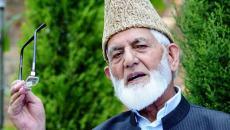 Syed Ali Geelani