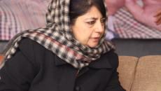 Mehbooba Mufti in PDP Convention