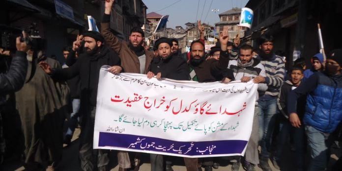 Hurriyat (g) Protest