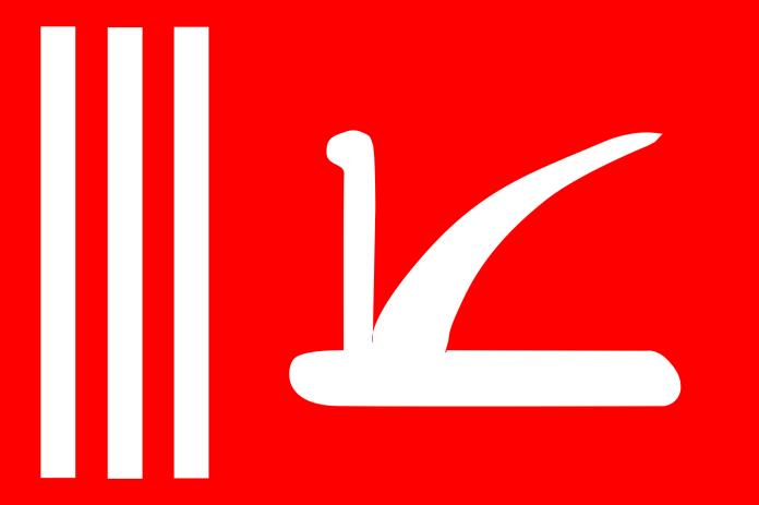 J&K State Flag