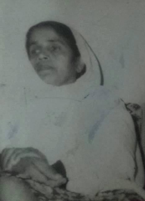 Zikra Begum