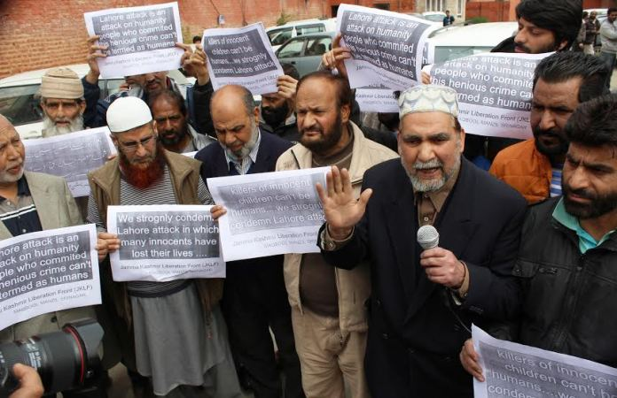 JKLF Solidarity March after Lahore Attack