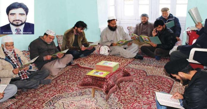 Quran Khawani at JKLF Headquarter