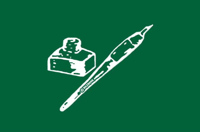 J&K PDP Flag