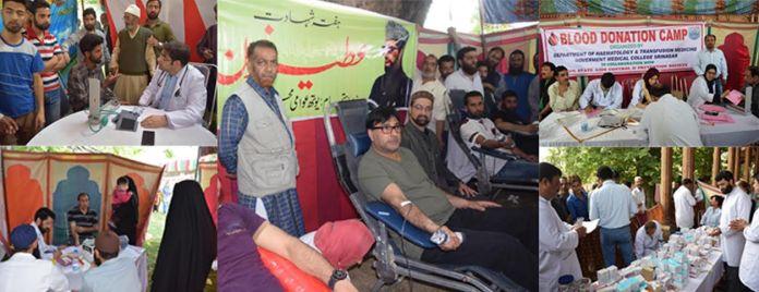 Hurriyat Conference (m) Blood Donation Camp on May 19, 2016