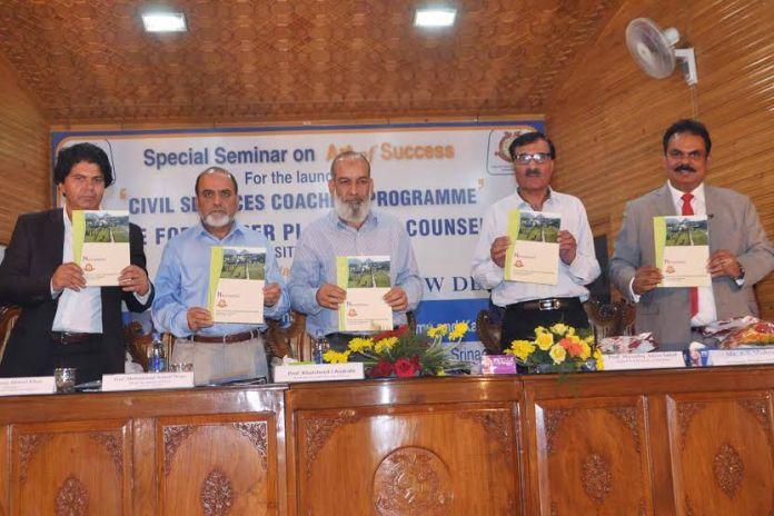 KU-Chanakya IAS Seminar at Hazratbal on May 31, 2016 where an MoU was signed as well