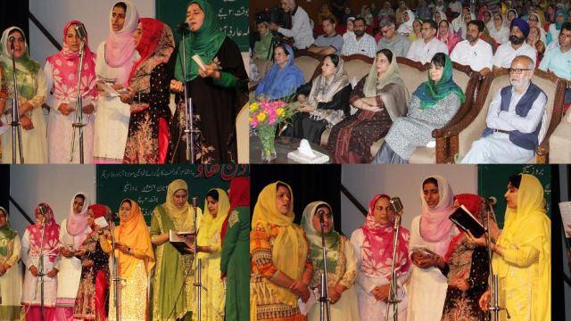CM @ Naat Majlis at Women's College on June 25, 2016