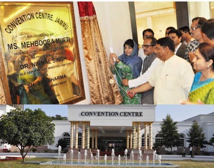 CM Inagurates Convention Centre in Jammu on June 3rd 2016