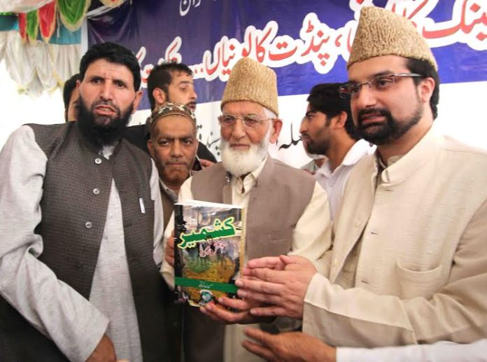Syed Ali Geelani gifted a book authored by Hassan Zainagiree to Mirwaiz Umar Farooq on the occassion.