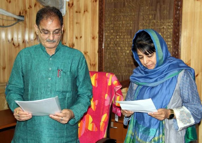 Ms Mehbooba Mufti took oath as an MLA on Thursday. She won Islamabad By-Polls on held on June 22, 2016.