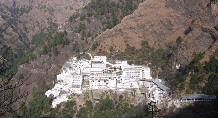 Vaishno Devi Shrine Katra