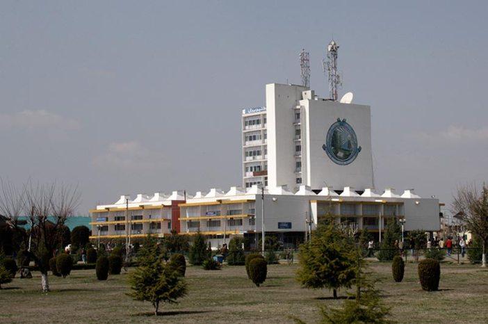 Aalama Iqbal Library, Kashmir University