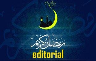 editorial kashmir life srinagar on ramzan ul mubarak