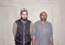 Faizan Ahmad Tunch with hus father Abdul Majeed Tunch. Fake Kaun banega crore pati