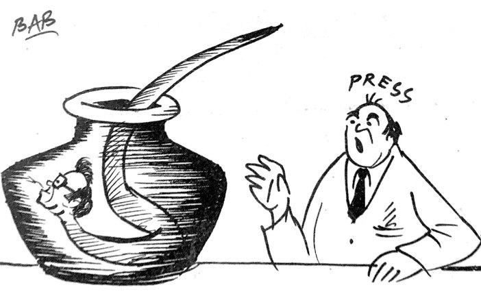 cartoon: BAB kashmir press 2