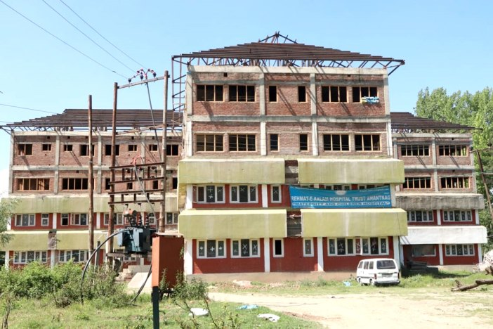 Hospital building under construction.