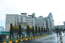 Outside view of SKIMS Srinagar.