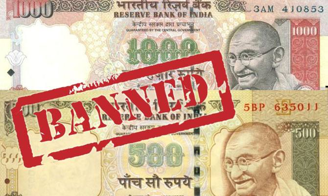 7.62 lakh pieces of counterfeit notes detected in FY17: RBI