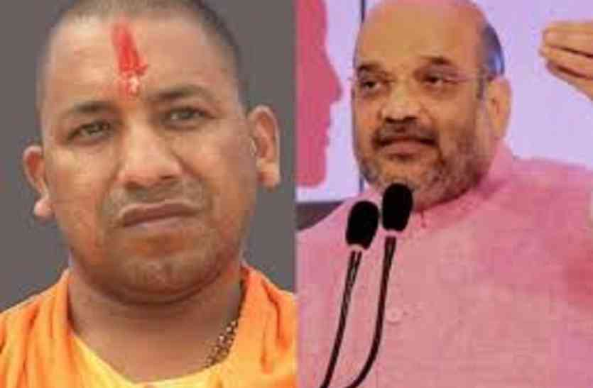 Shah, Yogi address new voters in Varanasi