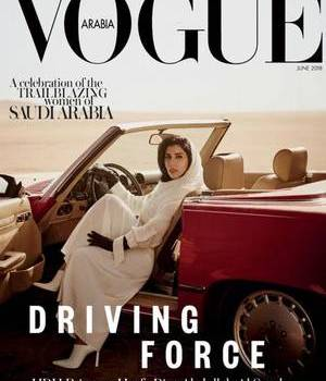 Vogue cover of Saudi princess behind wheel spurs controversy