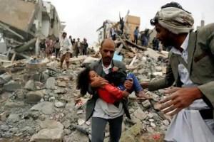 7 Children Among 16 Killed in Yemen Air Raid