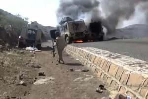 Yemen Rebels Capture 100's of Saudi Soldiers in 'Major Attack'