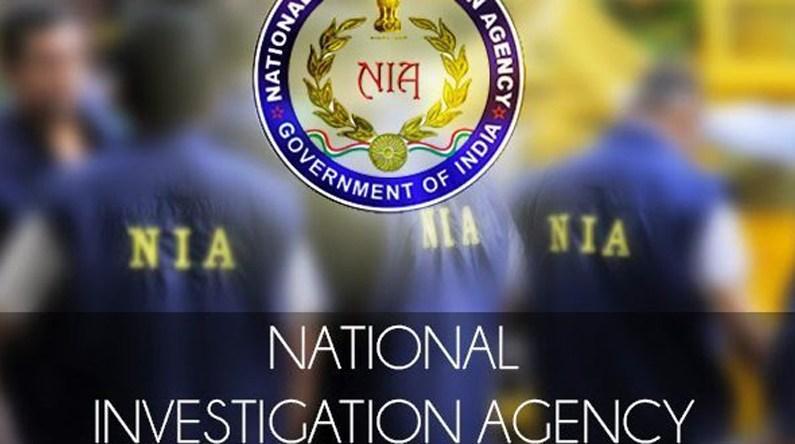 JK DySP Case: NIA Raids Multiple Places In South Kashmir