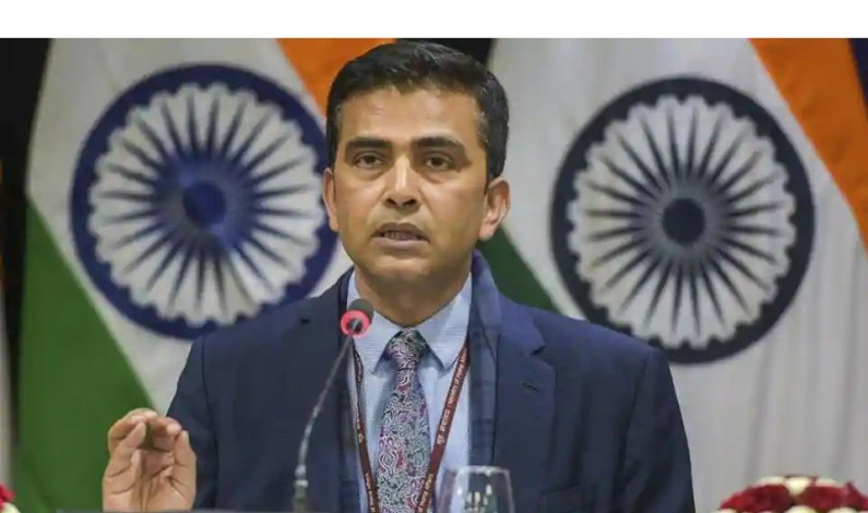 India Slams China Over Kashmir Statement