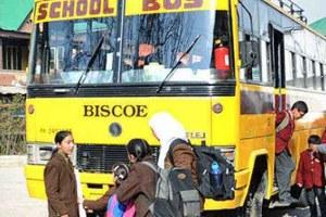 No School Bus Fee for Closed Period