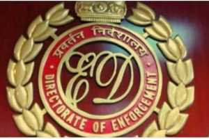 ED Takes Possession Of Rs 6.20-Crore Assets Of Businessman Watali