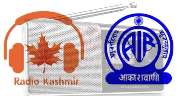 Radio Kashmir Becomes History, Renamed All India Radio