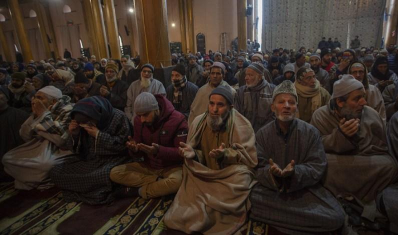 Prayers At Jamia Held Under Drone Watch