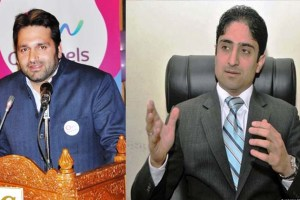 Mayor, Dy Mayor Likely To Face 'No Confidence Motion'