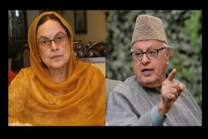 Warring Abdullah Families Unite After Article 370's Repeal