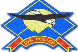 Govt Orders Major Reshuffle in Police Department