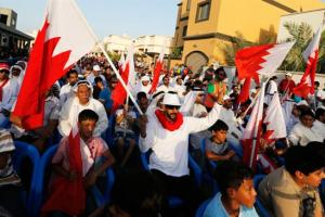 Bahraini Protest Movement Urges Civil Disobedience On Uprising Anniv