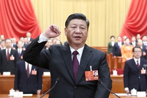 'Prepare For War': Chinese President Directs Army