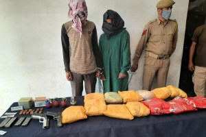 Police Busts 'Narco-Militant Module', 2 Held